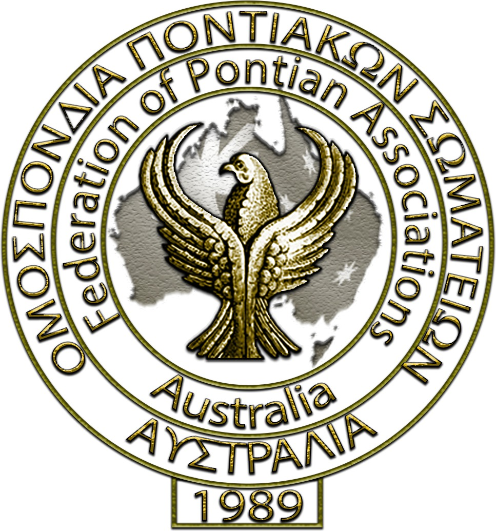Federation of Pontian Associations of Australia