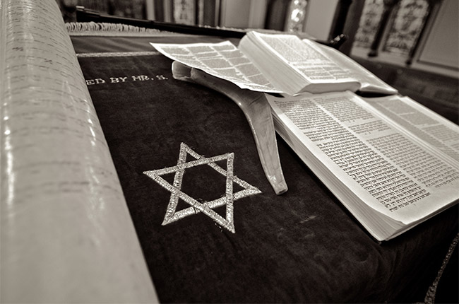 religious text in a synagogue