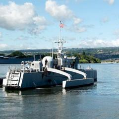 sea hunter umv